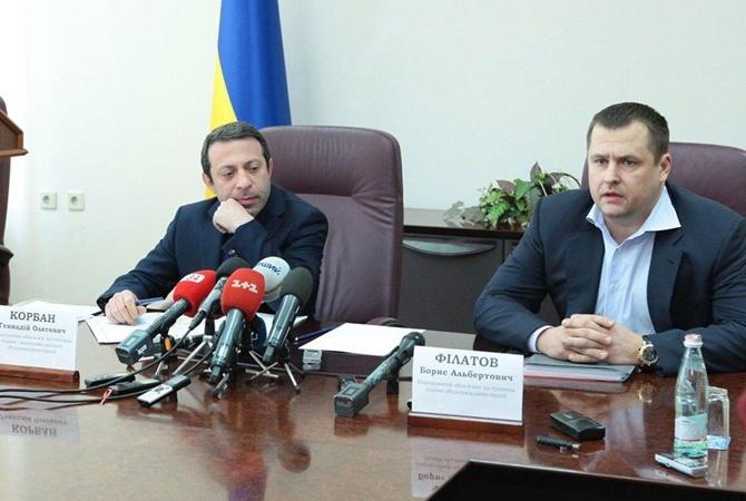 Мэра Днепра Филатова и бизнесмена Корбана подозревают в финансировании «ОПЗЖ»
