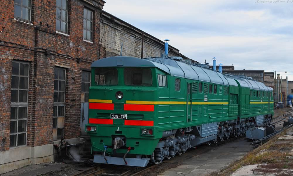 «Днепропетровский тепловозоремонтный завод» попал в скандал с уклонением от уплаты налогов