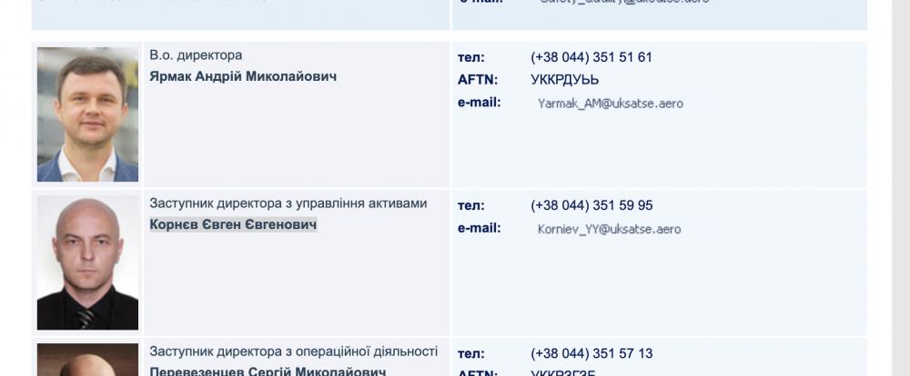 Замдиректора «Украэроруха», попавшийся на мошенничестве, ездит на чужом авто