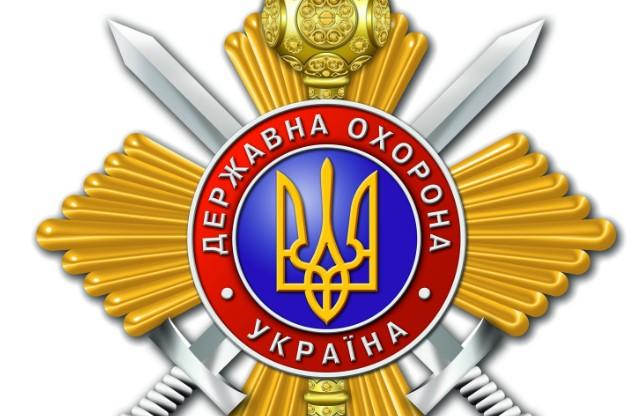 Полковника управления госохраны наказали за злоупотребление служебным положением