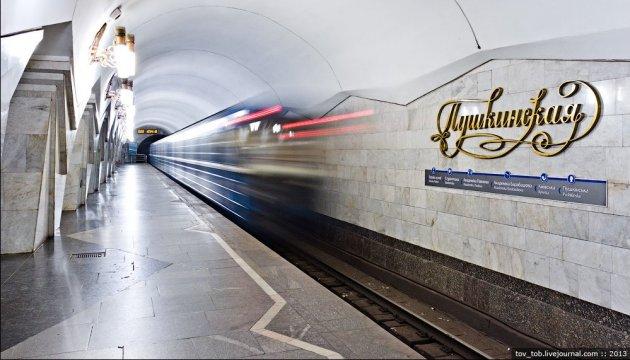 Харьковский метрополитен отдаст 50 млн гривен за обслуживание эскалаторов компании из семи работников