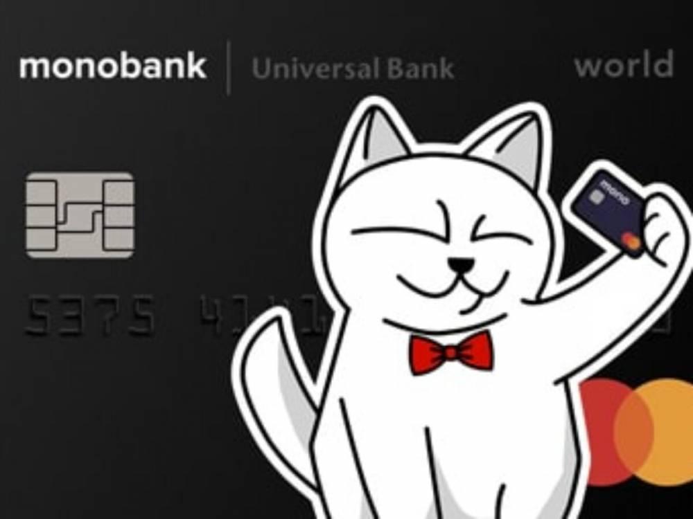 Дубилет и Яценко вышли из числа учредителей компании, развивающей проект Monobank