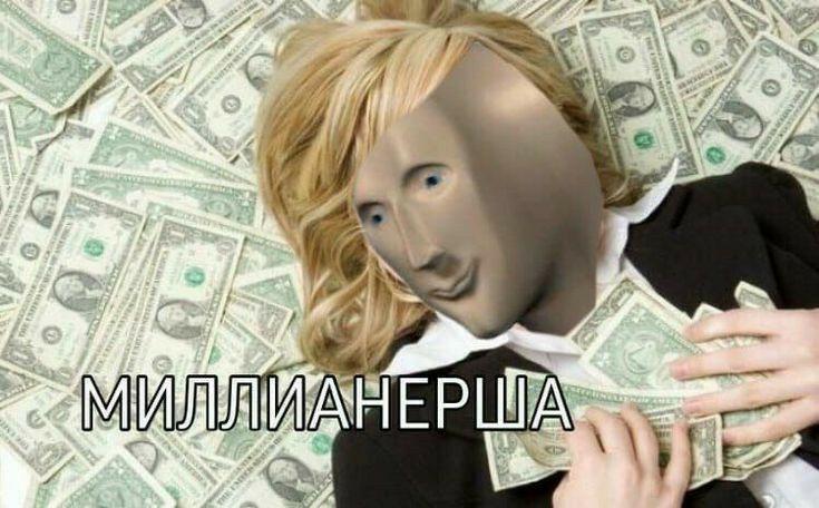 Директор рефрижераторной вагонной компании  «Укрзализныци» заработала миллион гривен
