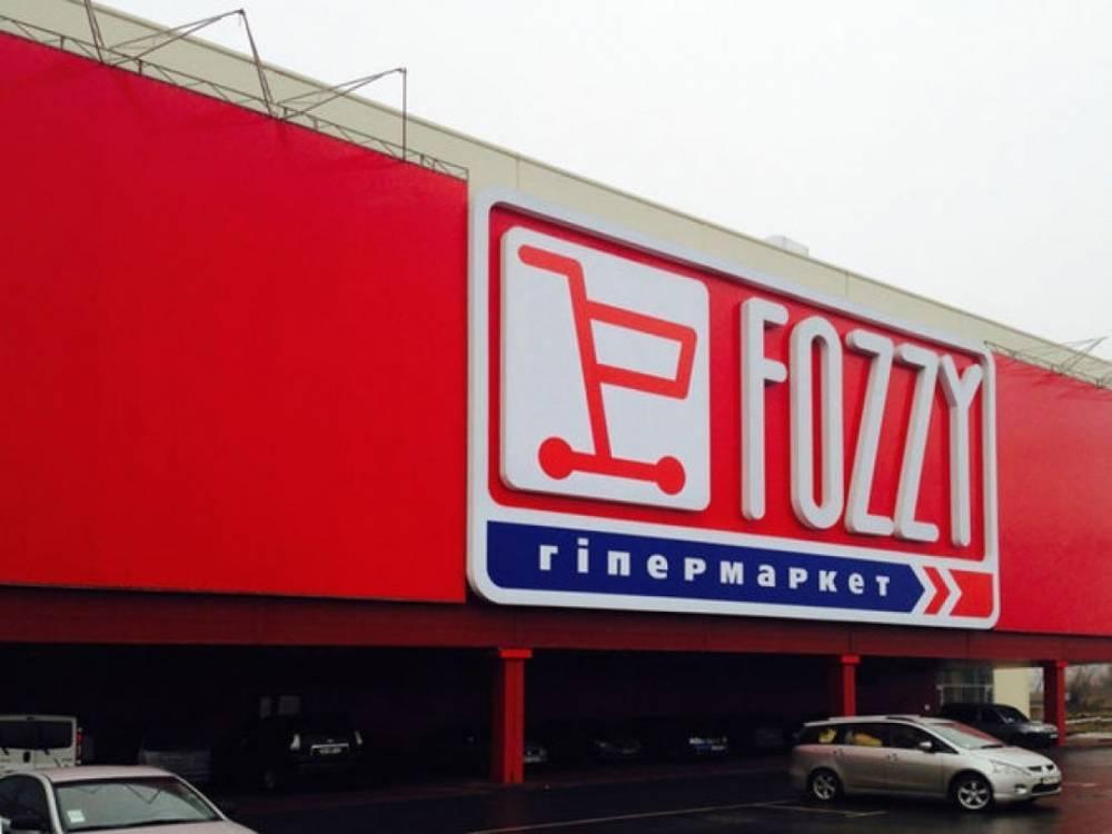 Суды отменили претензии налоговиков к Fozzy Group на 1,2 млрд гривен