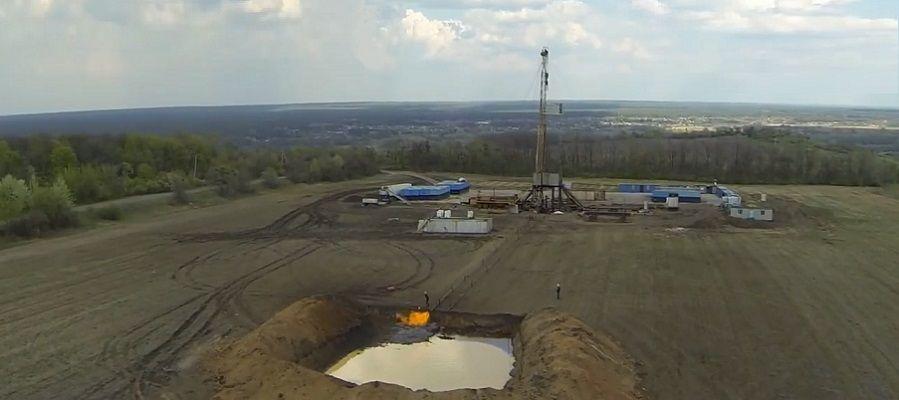 «Укргаздобыча» заплатит свыше 84 млн гривен за обустройство Святогорского месторождения