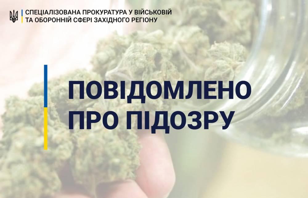 В Закарпатской области сержант продавал наркотики сослуживцам
