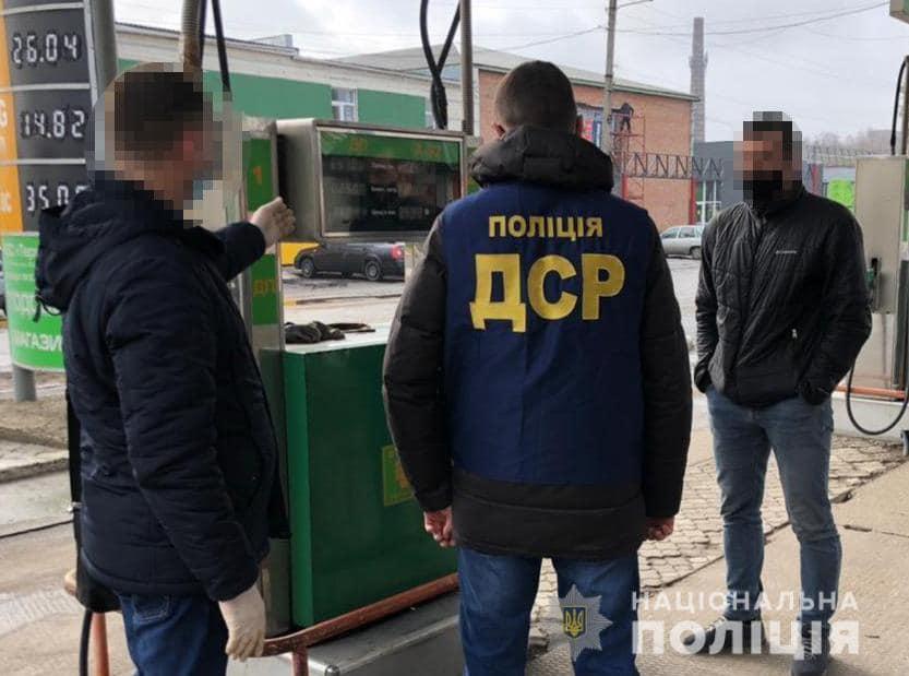В Полтавской области раскрыли группу, которая воровала газ из трубопровода