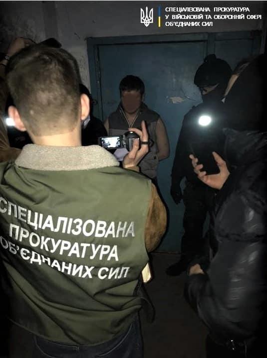 Сотрудника СБУ в Харькове поймали на торговле наркотиками