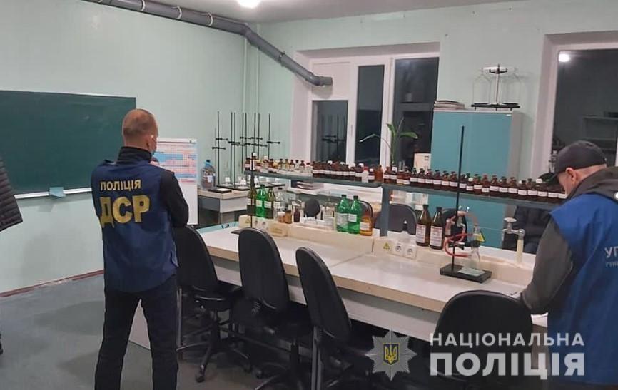 В медицинском колледже Украины производили метамфетамин