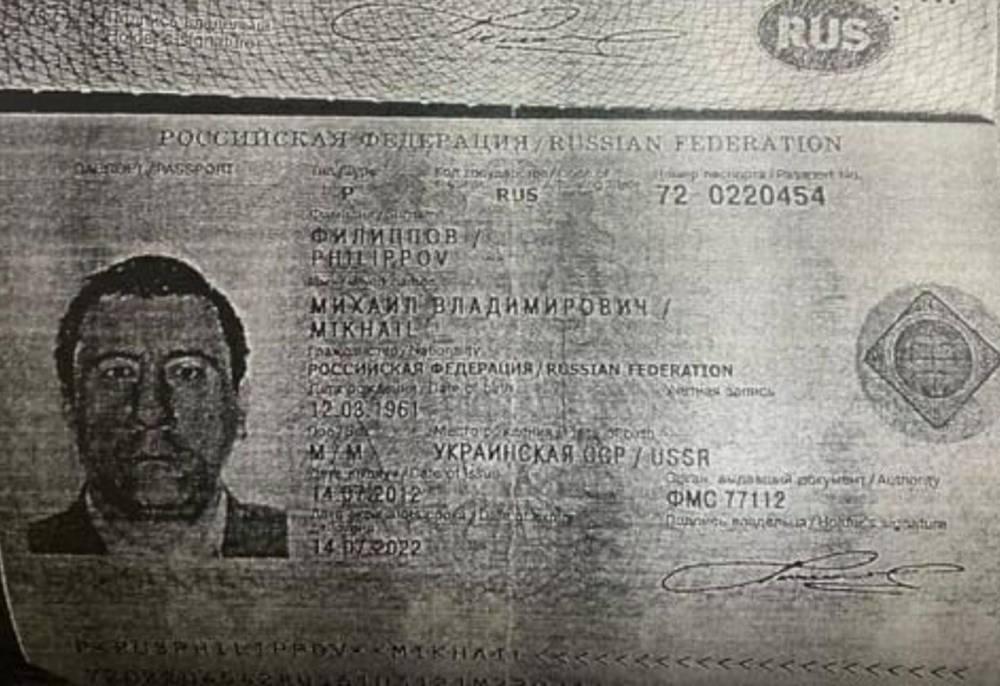 Жмак вернул гражданину РФ полномочия представителя «Укрзализныци» в России