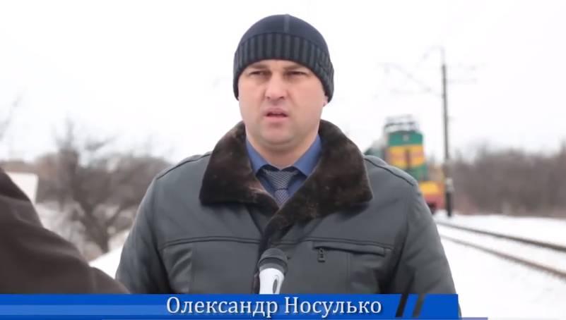 Глава Донецкой железной дороги потратил на покупку машин почти два миллиона гривен