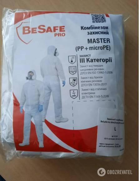 Для одесских медиков в «ковидной» больнице купили строительные костюмы