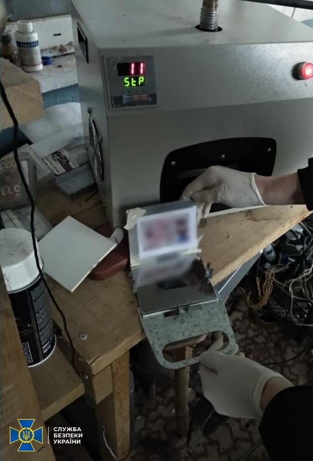 В Житомирской области ликвидировали типографию, где подделывали украинские паспорта