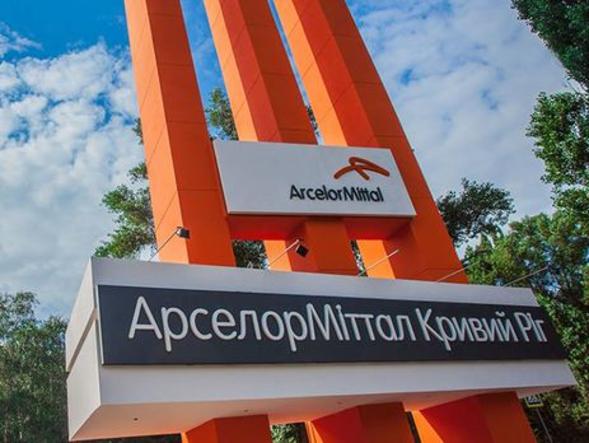 «АрселорМиттал Кривой Рог» возражает против требований Госэкоинспекции