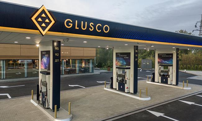 Glusco выставила фискальной службе претензию на два миллиона гривен