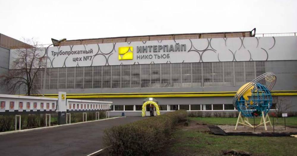 «Интерпайп» Пинчука продавал «Нафтогазу» трубы в 2-3 раза дороже, чем в России
