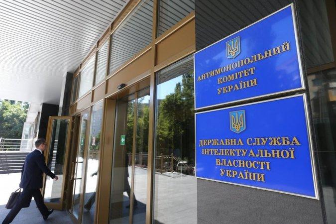 АМКУ оштрафовал венгерскую компанию на 65 млн гривен за покупку компании партнеров мэра Одессы