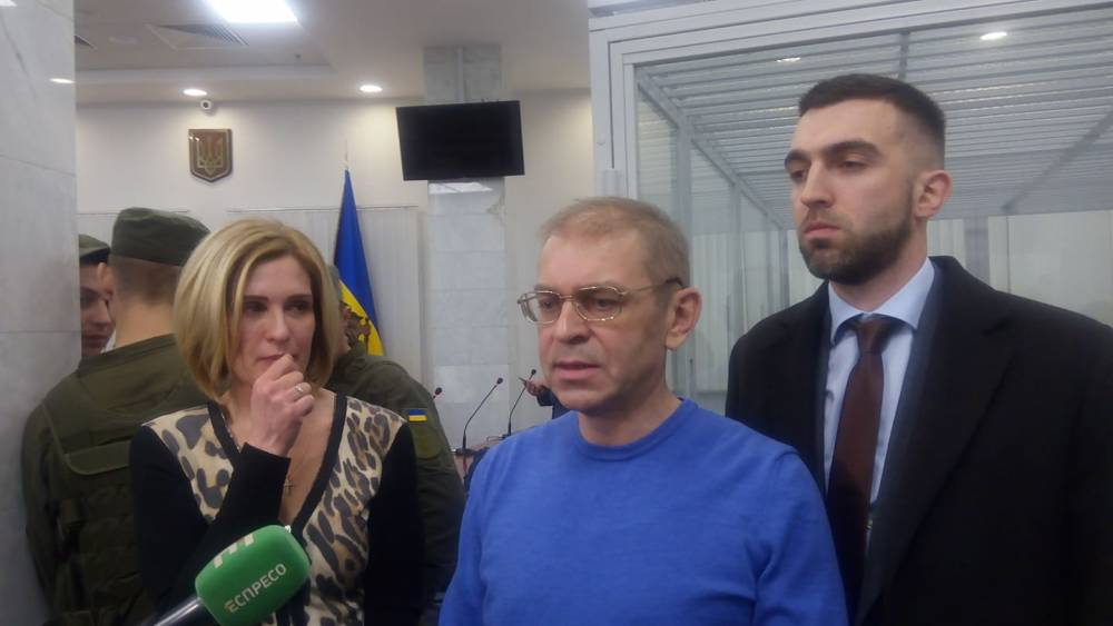Экс-нардепа Пашинского признали невиновным в ранении человека