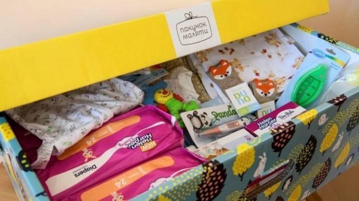Рада проголосовала за возобновление закупки «пакетов малыша» через ProZorro
