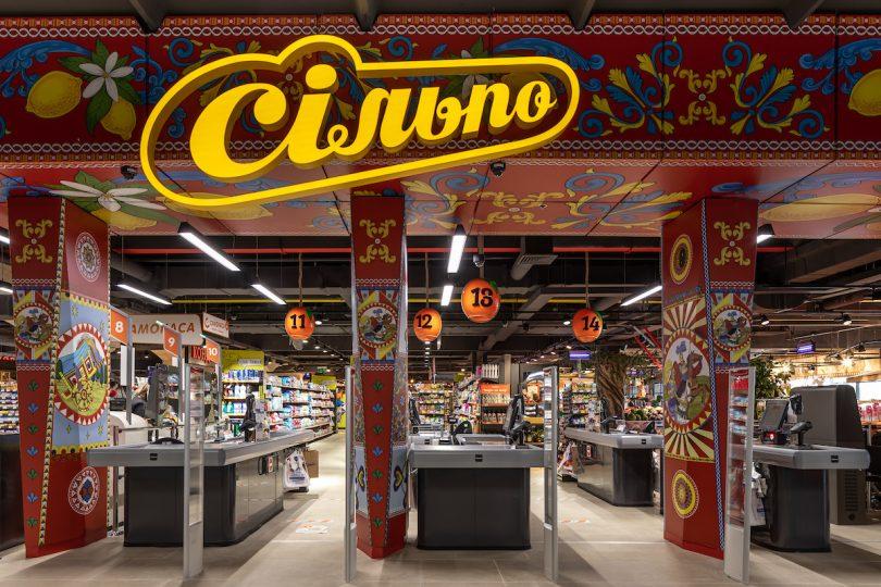 Антимонопольный комитет разрешил сети «Сильпо» приобрести супермаркеты «Фуршет»