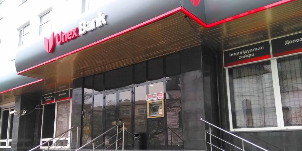 Dragon Capital завершила сделку по приобретению «Юнекс Банка» у Новинского