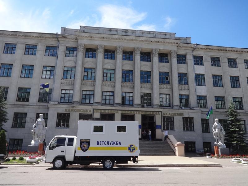 В Харьковской зооветеринарной академии нашли нарушений на 34 млн гривен