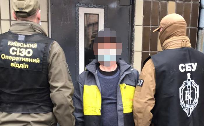 Медработника Киевского СИЗО поймали на продаже наркотиков