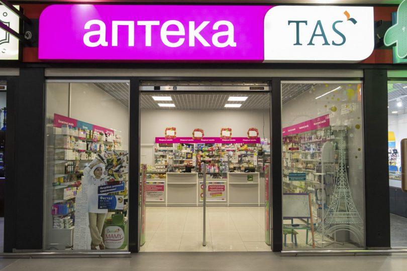 Тигипко продал аптечную сеть TAS
