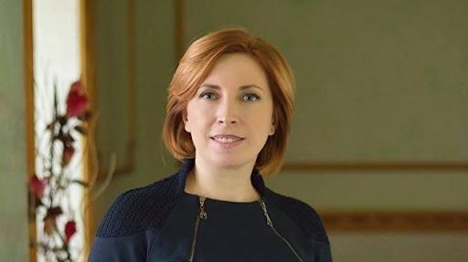Верещук провалила обещание о создании ВСК по расследованию хищений в «Укроборонпром»