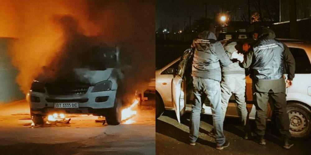 В Херсоне сожгли Mercedes замначальника райуправления