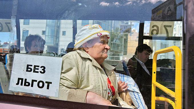 Кабмин планирует отменить льготный проезд