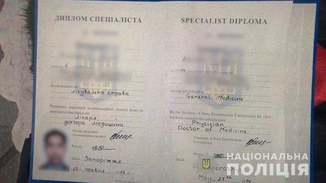 В Украине задержали группу, подделывавшую дипломы об образовании
