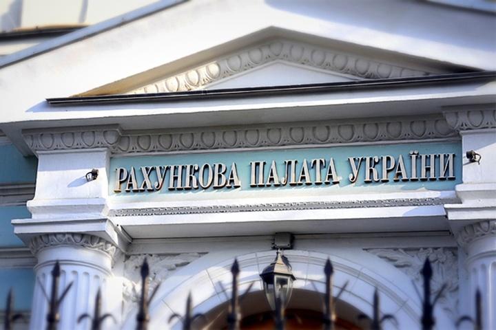 Более 420 млн гривен, выделенных на противоэпизоотические меры, использовано неэффективно — Счетная палата
