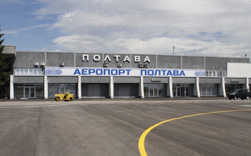 Проект реконструкции аэропорта в Полтаве выполнят за 12 млн гривен