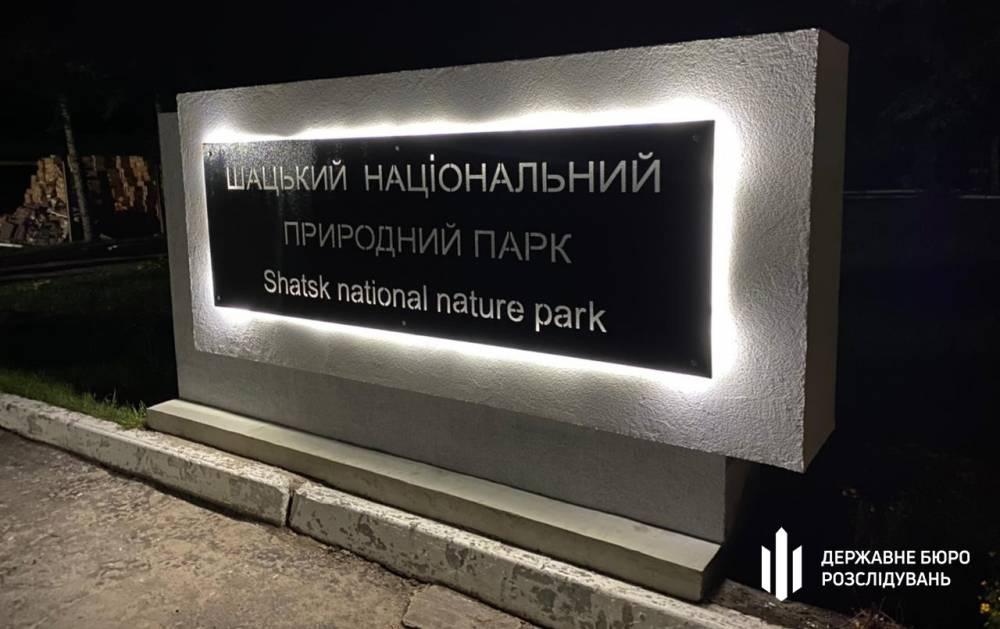 Экс-руководство Шацкого нацпарка подозревают в незаконной вырубке леса