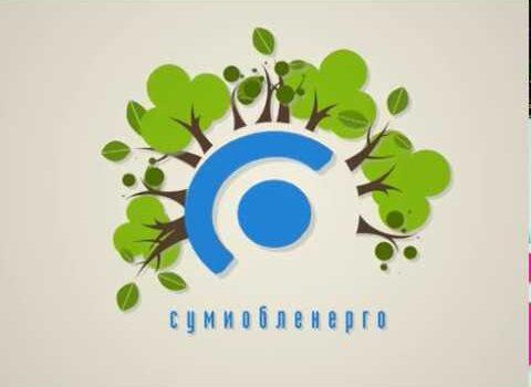 В Сумах энергетики за 8 млн гривен купят шины у фигуранта уголовного дела