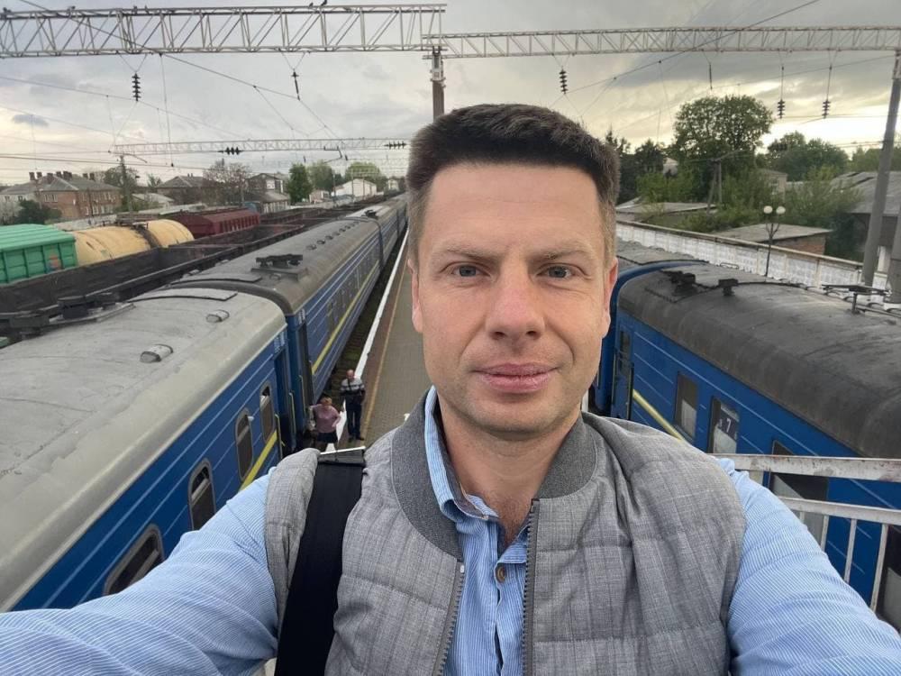 Нардепа Гончаренко обокрали в поезде