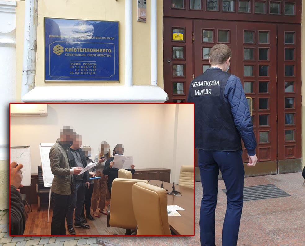 В «Киевоблэнерго» прошли обыски в рамках уголовного дела о краже из бюджета