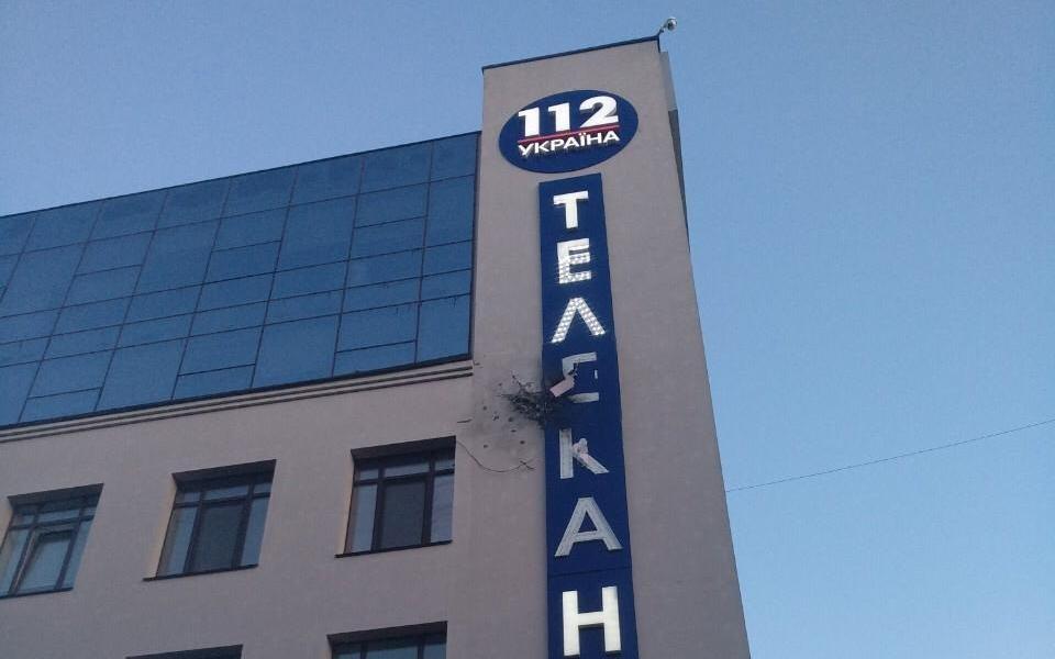 Экс-нардепа подозревают в обстреле украинского телеканала