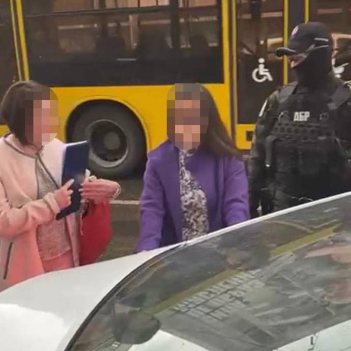 ГБР проверяет руководство Минюста по делу о взятке в 160 тысяч долларов