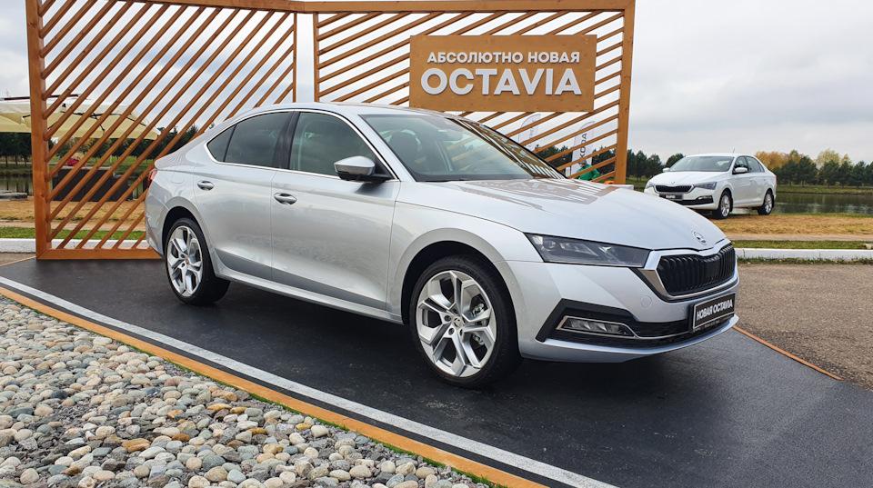 ГБР купило новые автомобили Skoda Octavia на 9 млн гривен