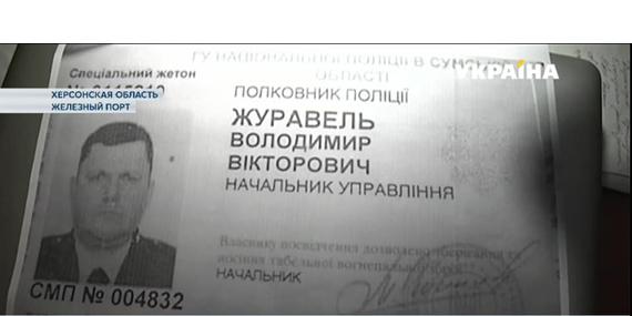 Главному завхозу полиции Сумской области вручили подозрение в покушении на убийство егеря