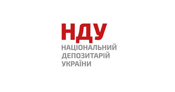 Набсовет Национального депозитария Украины выбрал победителя на пост главы правления