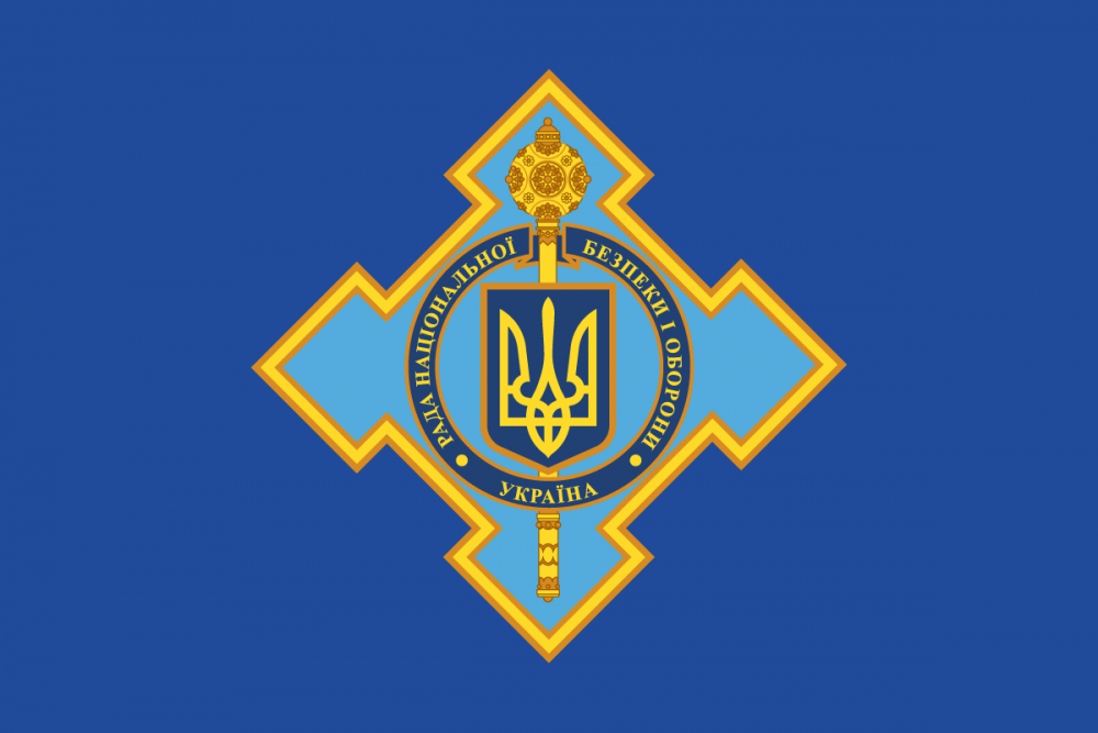 СНБО поручило вернуть государству «Черкассыгаз»