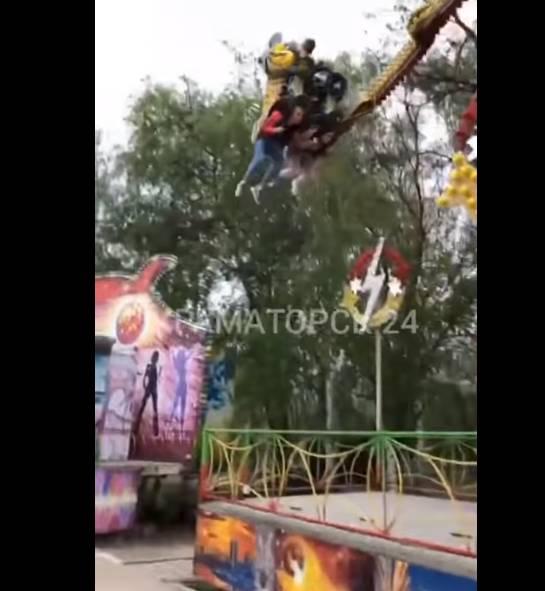 В Краматорске из-за халатности оператора аттракциона посетители получили травмы