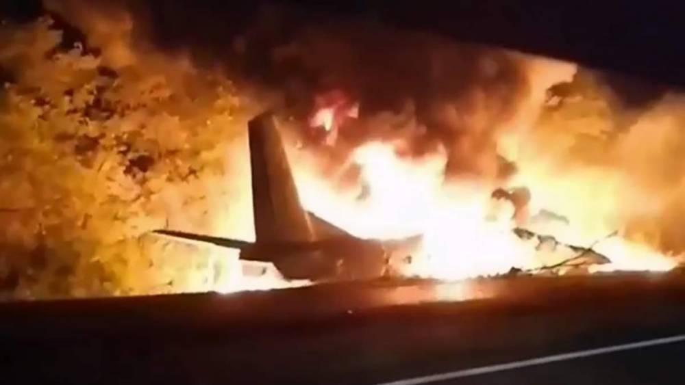 Дело об авиакатастрофе под Чугуевом отправили в суд