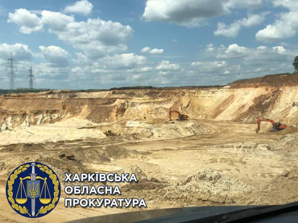 В Харьковской области на землях университета незаконно добывали песок