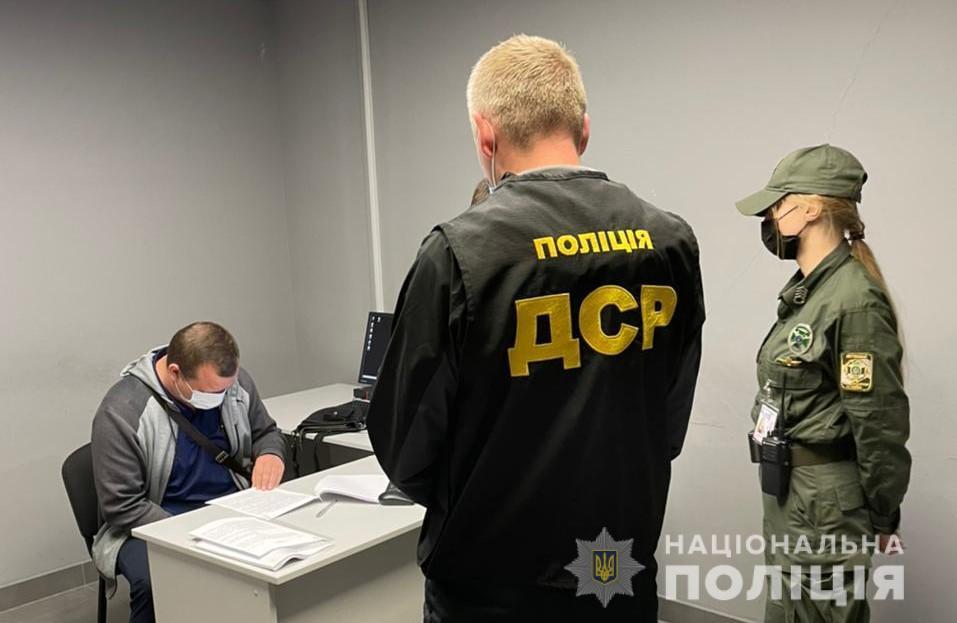 Госрегистратор незаконно лишил «Одесскую юридическую академию» имущества на 116 млн гривен