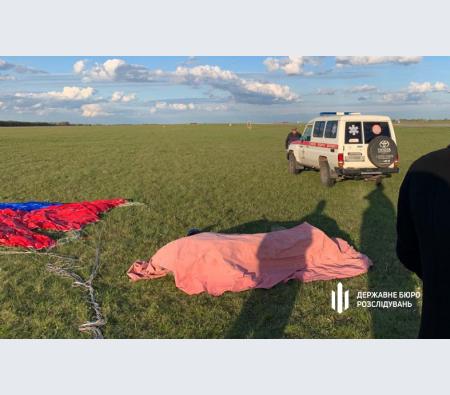 В Нежине у спасателя при прыжке не раскрылся парашют