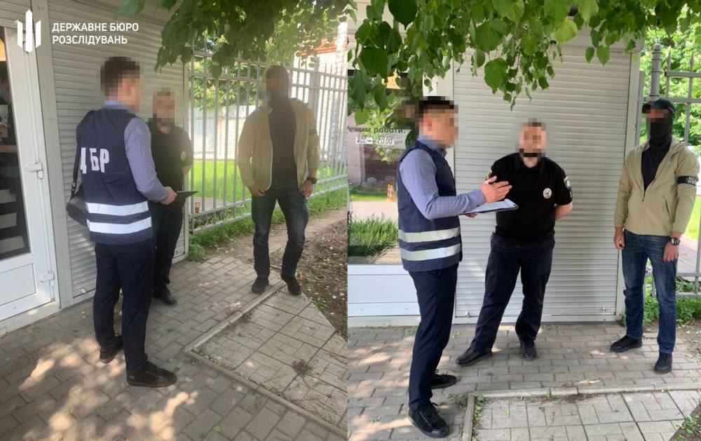В Харькове полицейский пытался «помочь» в трудоустройстве в ГБР